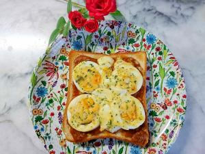 ゆで卵とカレーのトースト<リメイク>