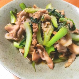 チンゲン菜と豚こまのオイスター炒め