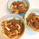 ヘルシー素材でお腹すっきり☆蒟蒻と薄揚げの炒め煮