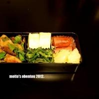 お弁当☆椎茸と鶏肉の三つ葉和え煮☆