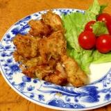 鶏ちゃん(醤油味)の天ぷら(よか魚ドットコム)