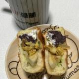 バナナあんこホイップ卵炒り付け抹茶クリームパン