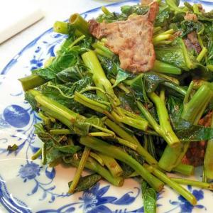 牛肉と空心菜のバター醤油炒め