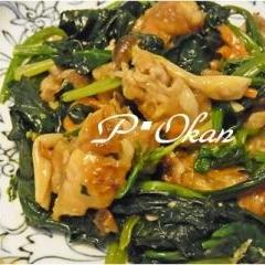 ホウレンソウと豚肉の生姜炒め