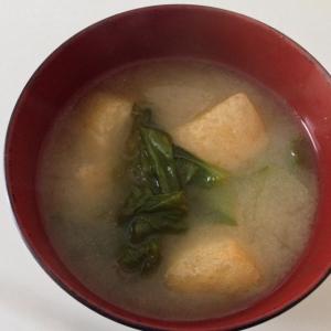 チンゲン菜と油揚げの味噌汁