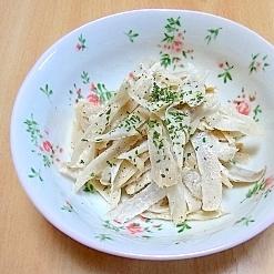 ごぼうのマヨネーズサラダ