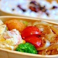 パパ弁当~豚の生姜焼き