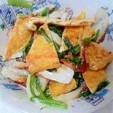 小松菜とちくわと揚げの和え物