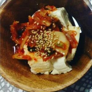 豆腐とキムチの簡単冷奴