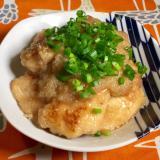 柔らか☆鶏胸肉のおろし煮