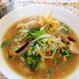 手羽先スープでクッパ風スープご飯