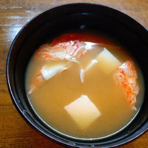 カニカマと豆腐の味噌汁