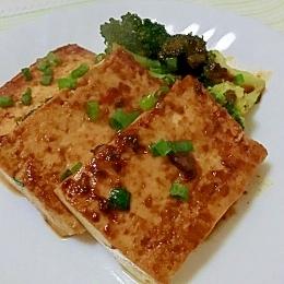豆腐の味噌バター焼き☆