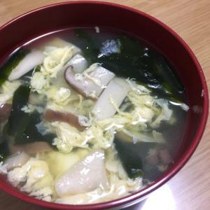 簡単5分!「エリンギと卵の中華スープ」