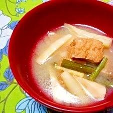 竹の子のお出汁が美味しい☆ワラビと細竹の子汁