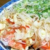 塩麹で簡単☆鮭のちゃんちゃん焼き