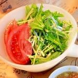 簡単☆みず菜サラダ