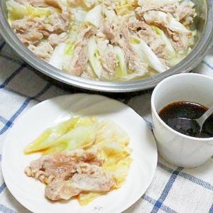 白菜・豚肉・ねぎのフライパン蒸し(手作りタレ付き)