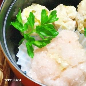 食感を愉しむ『たけのこ桜団子と葉桜団子』