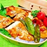 鶏ササミ肉の☆ふっくら照り焼き