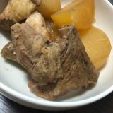 炊飯器調理★スペアリブのコクうま煮