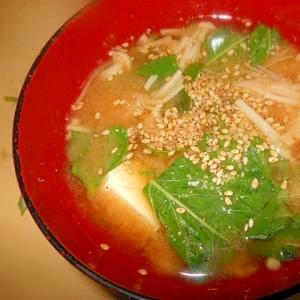 モロヘイヤとえのき・豆腐の味噌汁