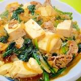 豆腐とほうれん草豚肉のキムチ煮