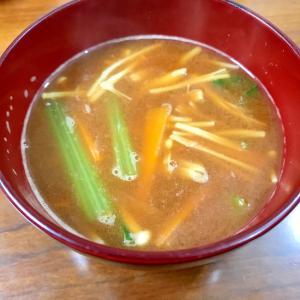 小松菜、人参、えのき、しめじの味噌汁