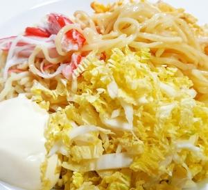 白菜の冷やし中華