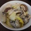 白だしで牡蠣のきのこ鍋
