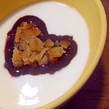 ハートのオレンジピールチョコヨーグルト☆