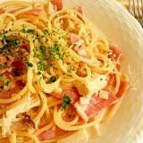 「ベーコン」で料理のおいしさアップ!