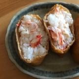 カニマヨのいなり寿司