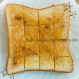 簡単☆塩シナモンはちみつトースト
