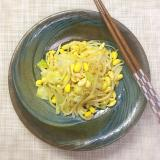 簡単♡豆もやしとキャベツの胡麻辣油和え♬