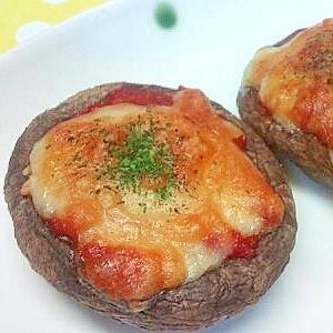 しいたけのトマトチーズ焼き