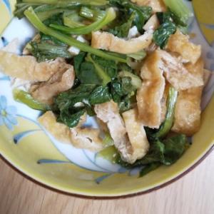 レンジで♪ゴマ油香る小松菜煮びたし