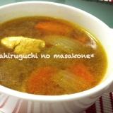 簡単で美味しい♪カレー風味のチキンスープ〜