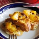 優雅な朝食、柿のブランデーソテーフレンチトースト