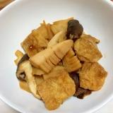 しっかり味のお揚げと椎茸と筍の煮物♡
