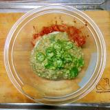 旨い療養食(オクラと納豆・キムチで食べるご飯)