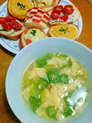 とろとろ&ふんわり♡スープ