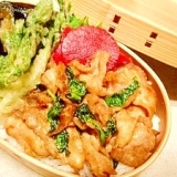 豚肉☆大葉味噌炒め