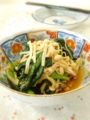 エノキと小松菜の柚子胡椒和え
