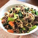 ビビンバ風☆牛肉と野菜の炒めもの