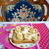 バナナとナッツトースト