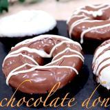 ホットケーキミックスでチョコレートドーナツ