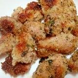 豚ヒレ肉の香草パン粉焼き