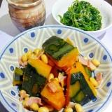 ☆★南瓜と大豆の煮物♪★☆