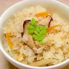 減塩☆お出汁炊き込みご飯